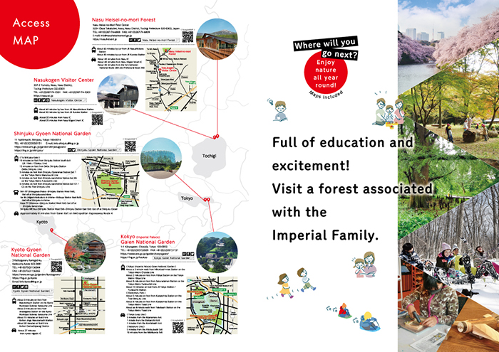 Full of education and excitement! Visit a forest associated with the Imperial Family.